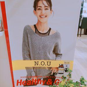 N.O.U ポスター